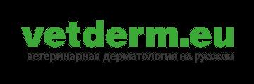 Ветеринарная дерматология на русском -