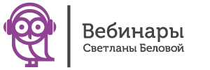 webinars-logo